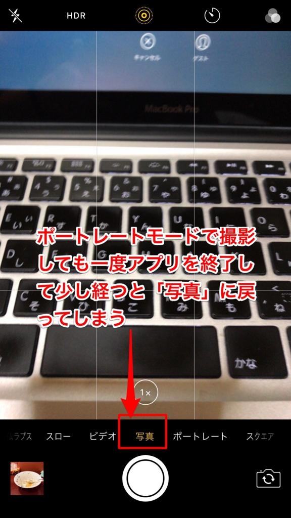 f:id:kun-maa:20170110194155j:plain