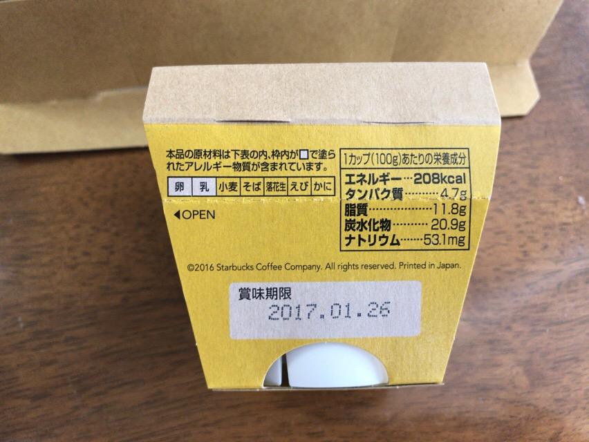 f:id:kun-maa:20170114130247j:plain