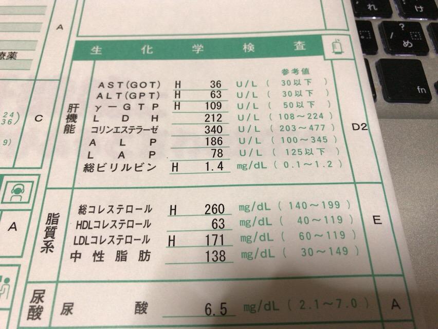 f:id:kun-maa:20170117195204j:plain