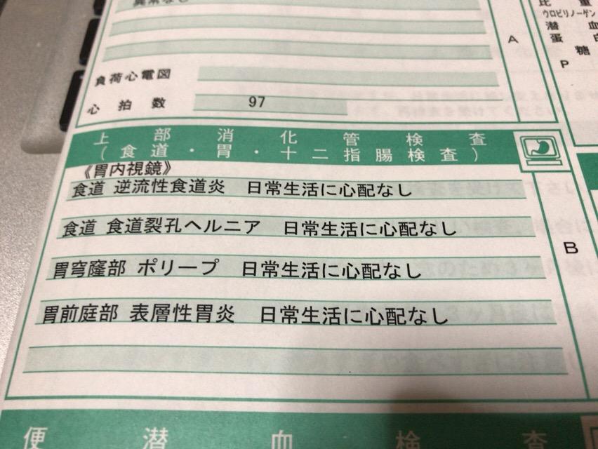 f:id:kun-maa:20170117195258j:plain