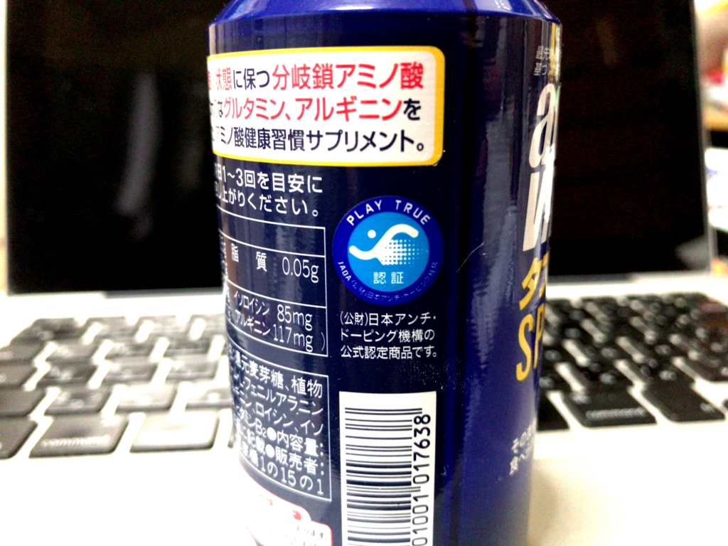 f:id:kun-maa:20170208192705j:plain
