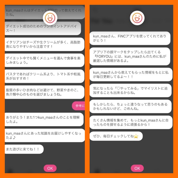 f:id:kun-maa:20170214193645j:plain