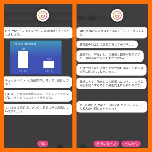 f:id:kun-maa:20170214193741j:plain