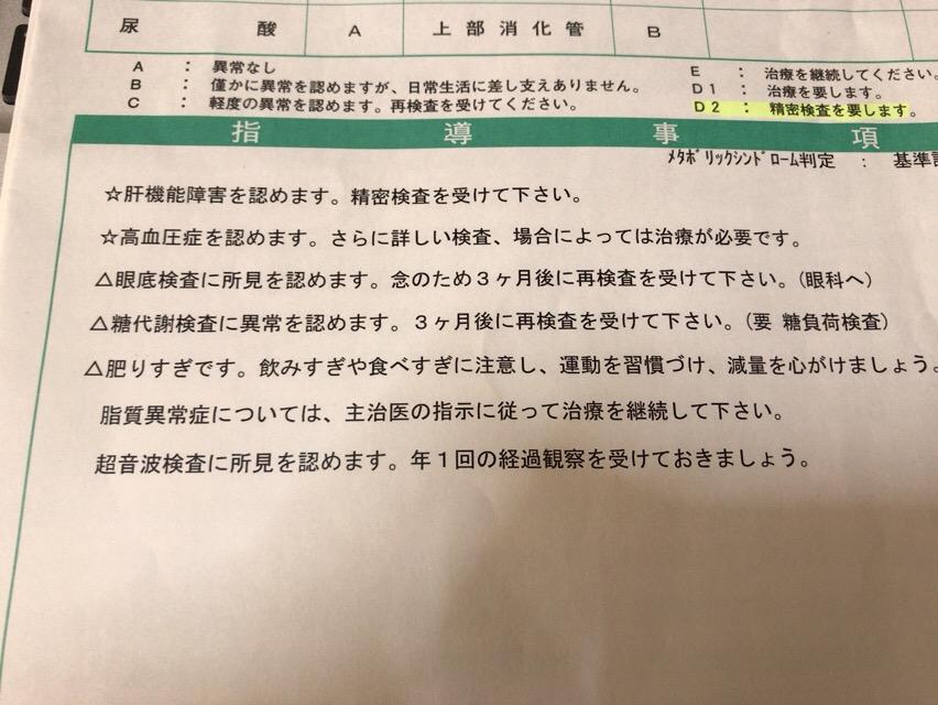 f:id:kun-maa:20170311115123j:plain