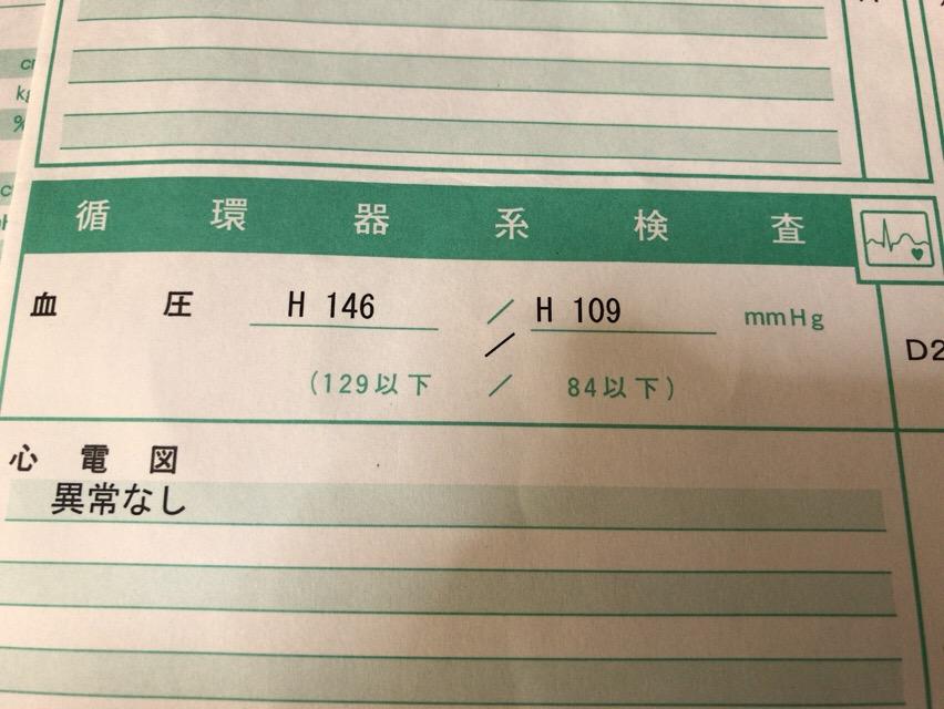 f:id:kun-maa:20170311115322j:plain