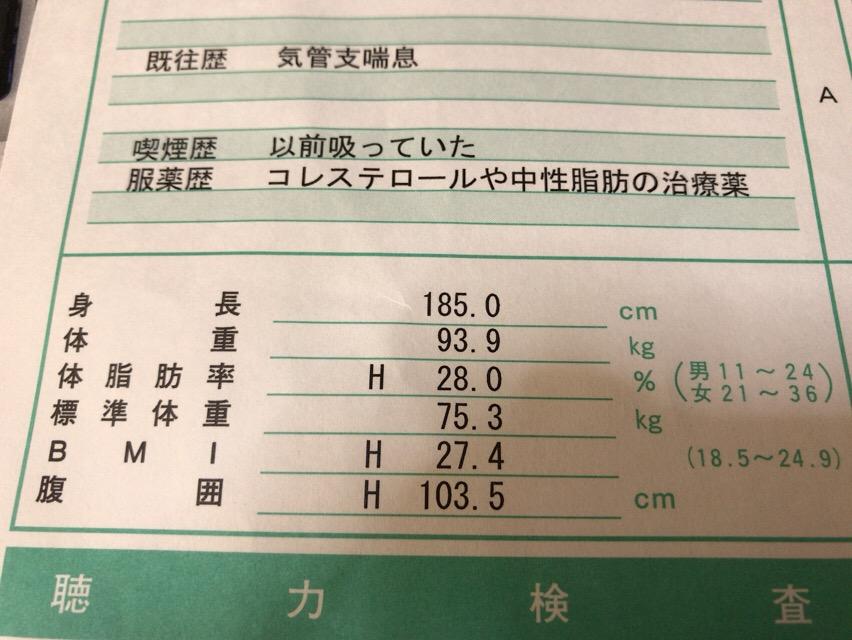 f:id:kun-maa:20170311120227j:plain