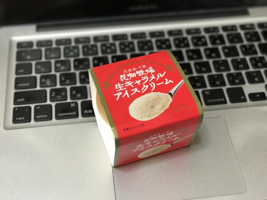 f:id:kun-maa:20170427160417j:plain