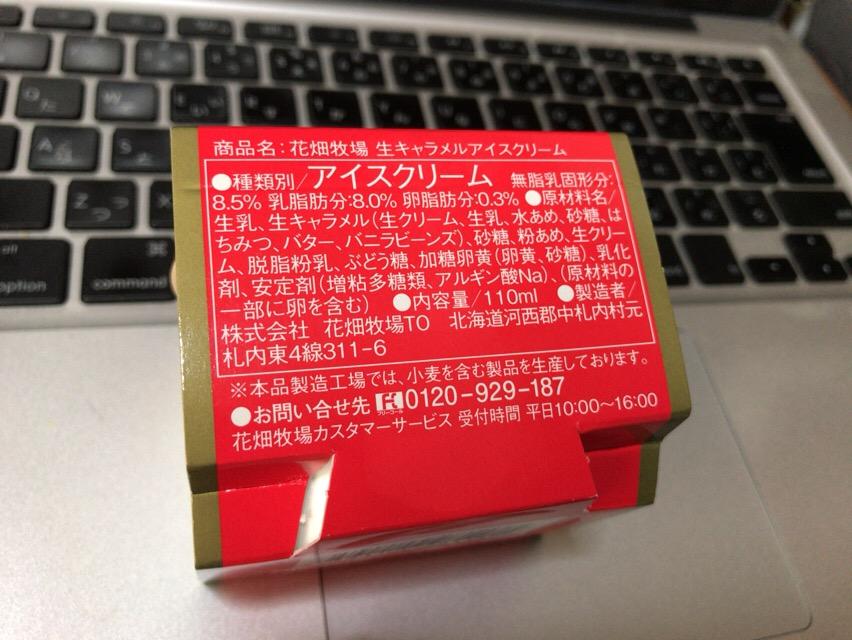 f:id:kun-maa:20170427160543j:plain