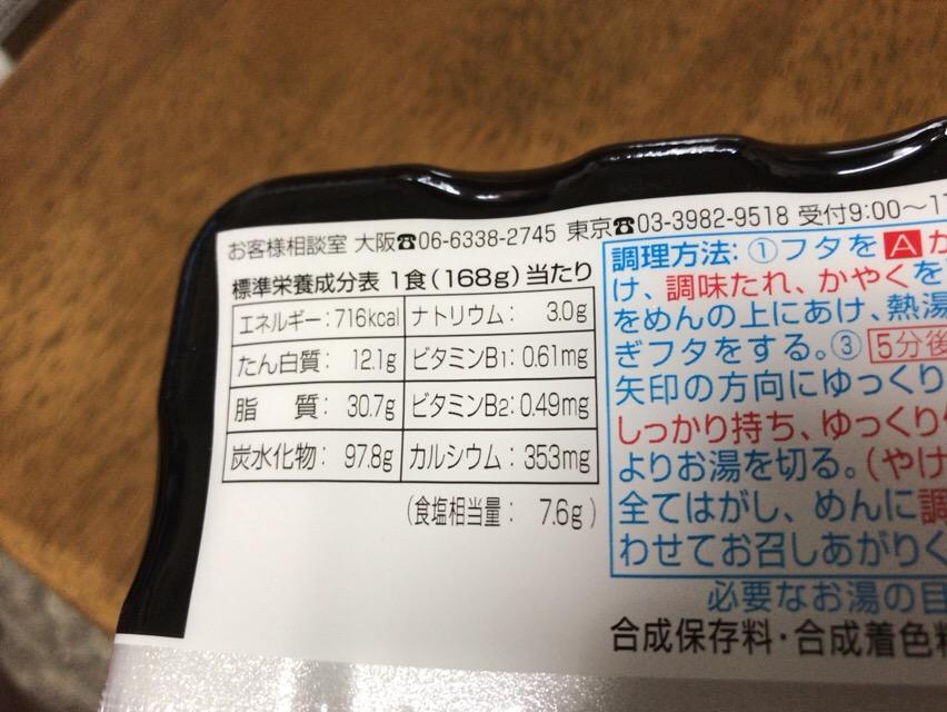 f:id:kun-maa:20170514123637j:plain