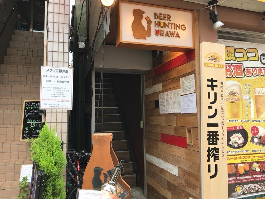 f:id:kun-maa:20170702143307j:plain