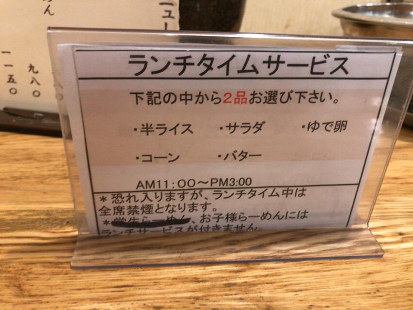 f:id:kun-maa:20170706141551j:plain