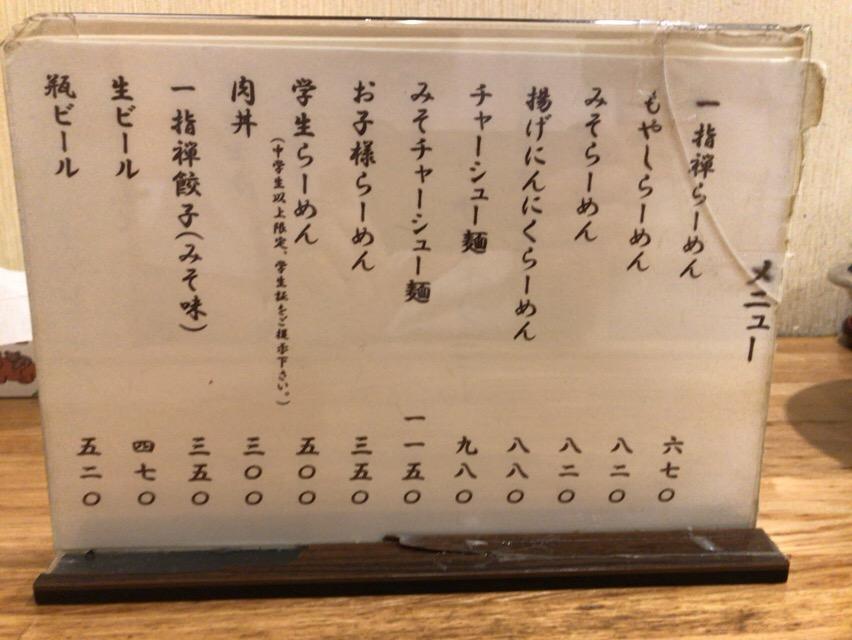 f:id:kun-maa:20170706141606j:plain