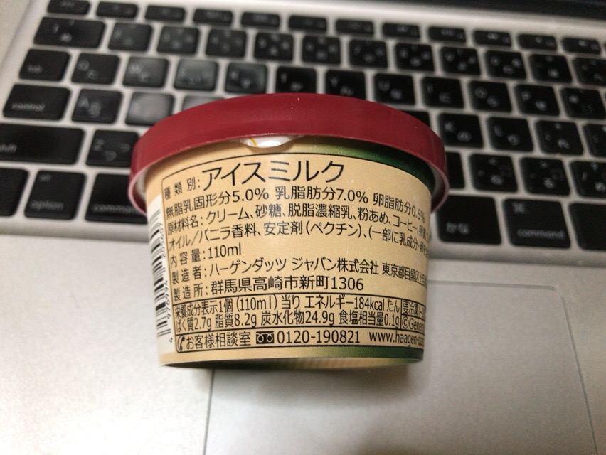 f:id:kun-maa:20170722155247j:plain