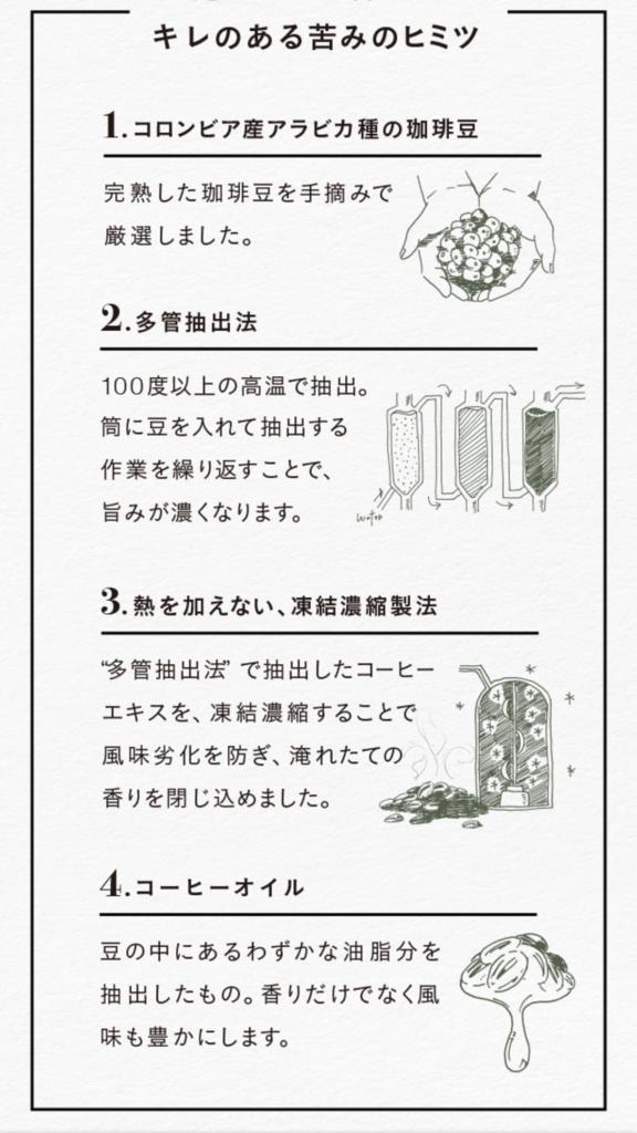 f:id:kun-maa:20170722165522p:plain