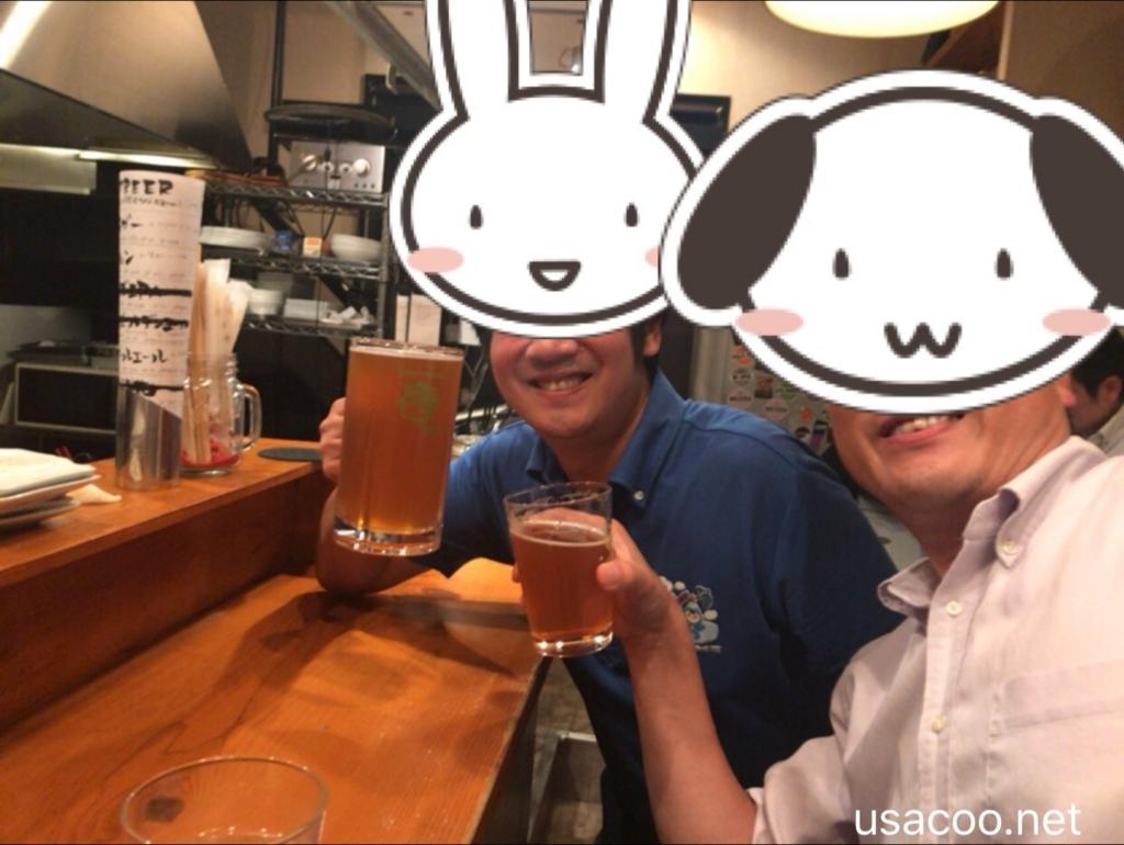 f:id:kun-maa:20170728022359j:plain