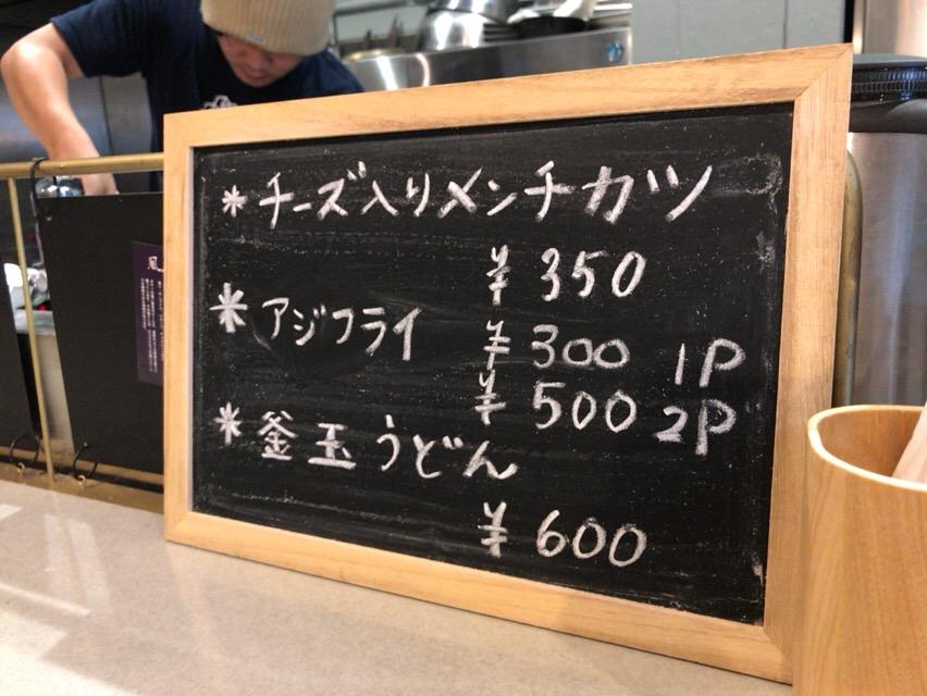f:id:kun-maa:20170804173318j:plain