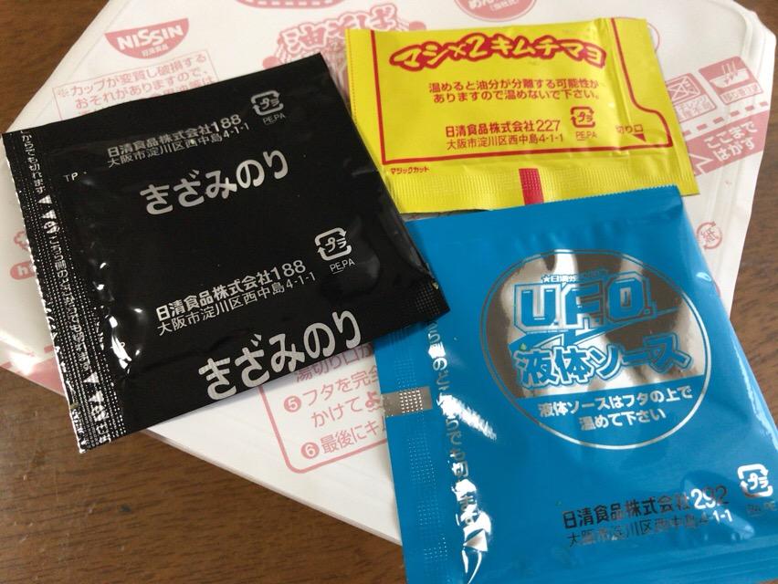 f:id:kun-maa:20170805163327j:plain