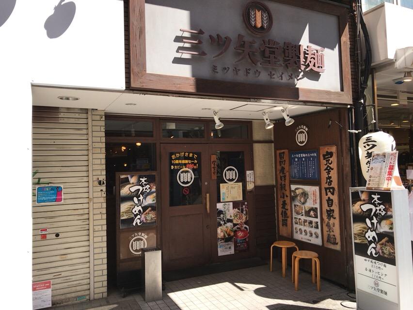 f:id:kun-maa:20170902131825j:plain