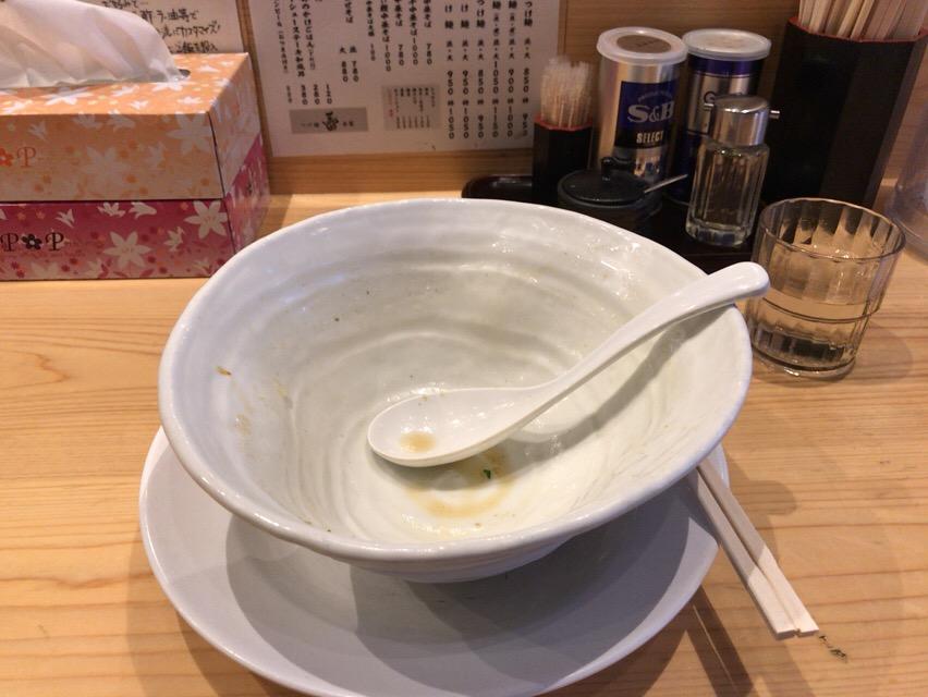f:id:kun-maa:20170909154018j:plain