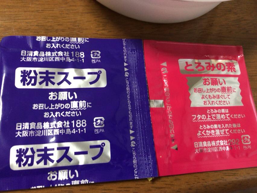 f:id:kun-maa:20170920165951j:plain