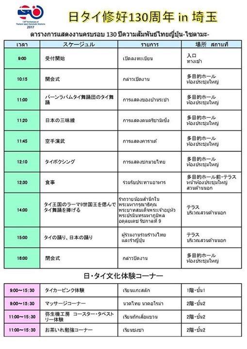 f:id:kun-maa:20171007230417j:plain