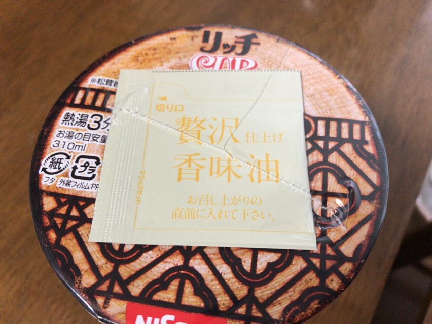 f:id:kun-maa:20171013145644j:plain