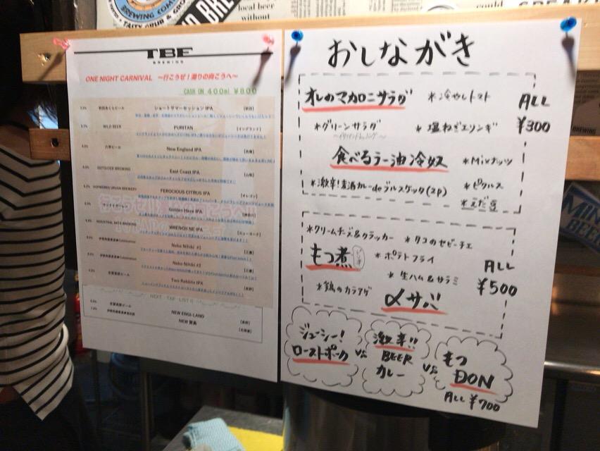 f:id:kun-maa:20171028130658j:plain