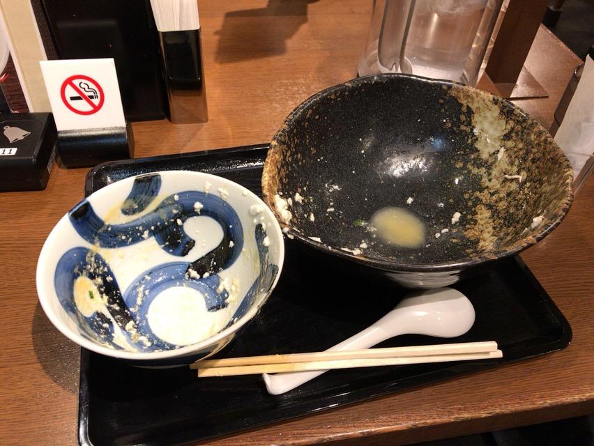 f:id:kun-maa:20171101145158j:plain