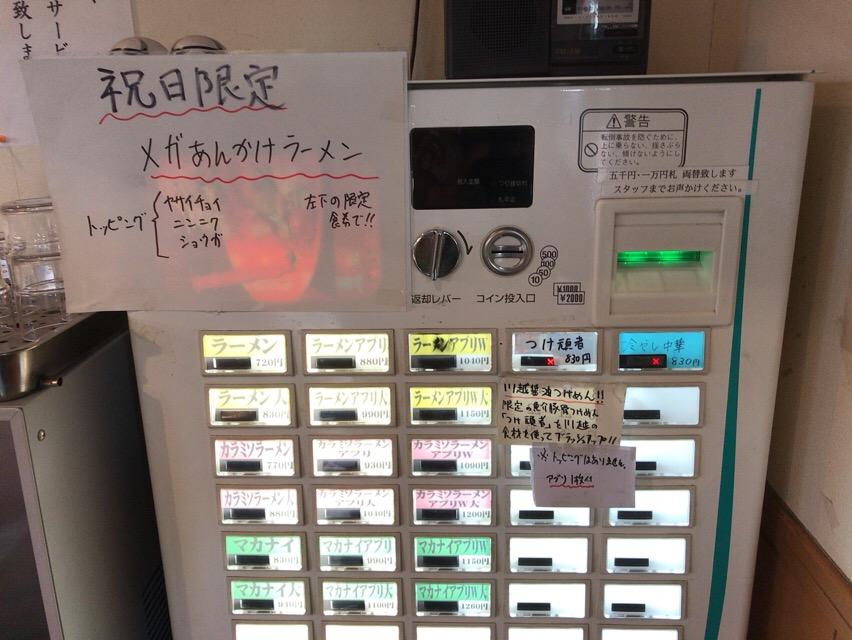 f:id:kun-maa:20171103143039j:plain