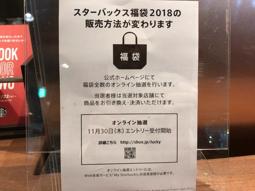 f:id:kun-maa:20171122142110j:plain