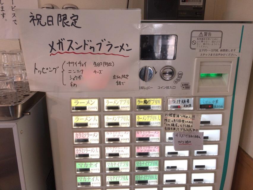 f:id:kun-maa:20171123122302j:plain