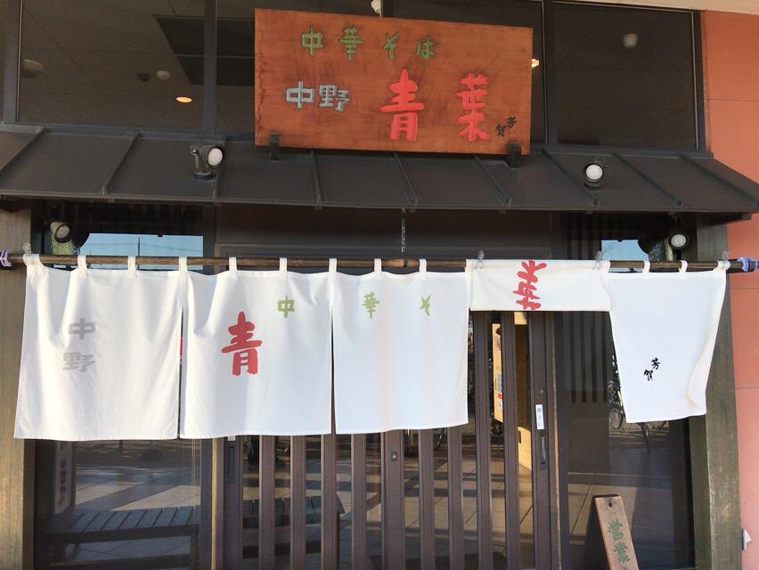 f:id:kun-maa:20171221151018j:plain