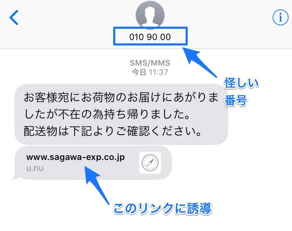 f:id:kun-maa:20180121125112j:plain