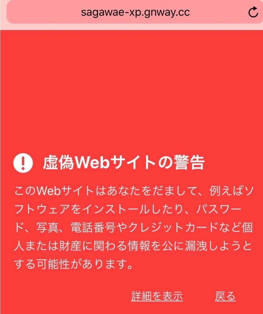 f:id:kun-maa:20180121125202j:plain