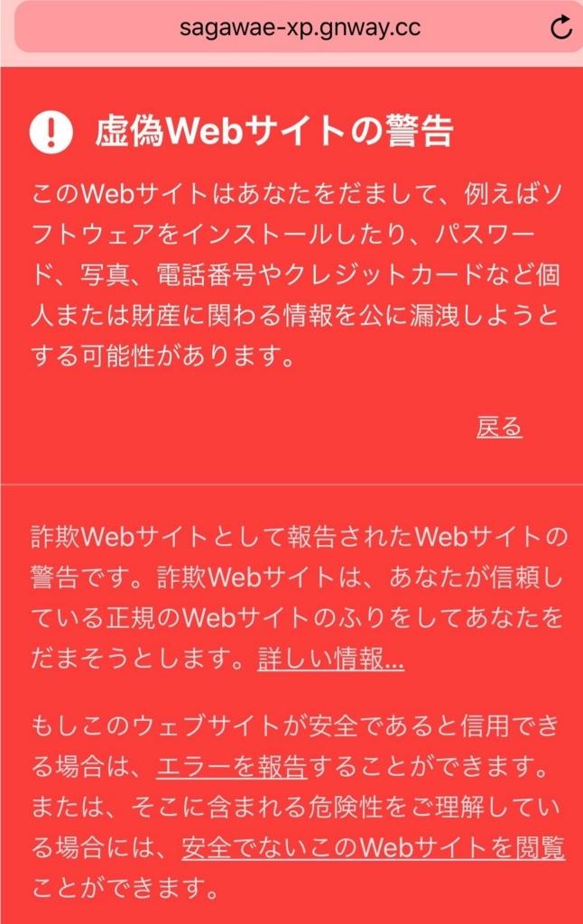 f:id:kun-maa:20180121125344j:plain