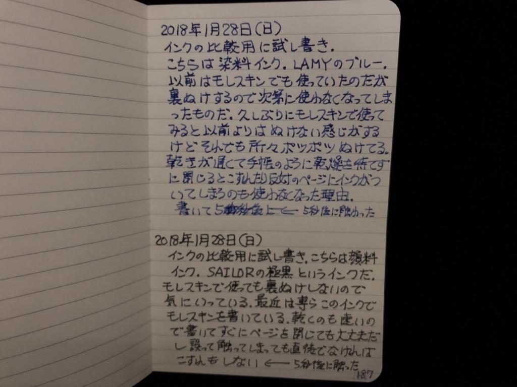 f:id:kun-maa:20180128112547j:plain