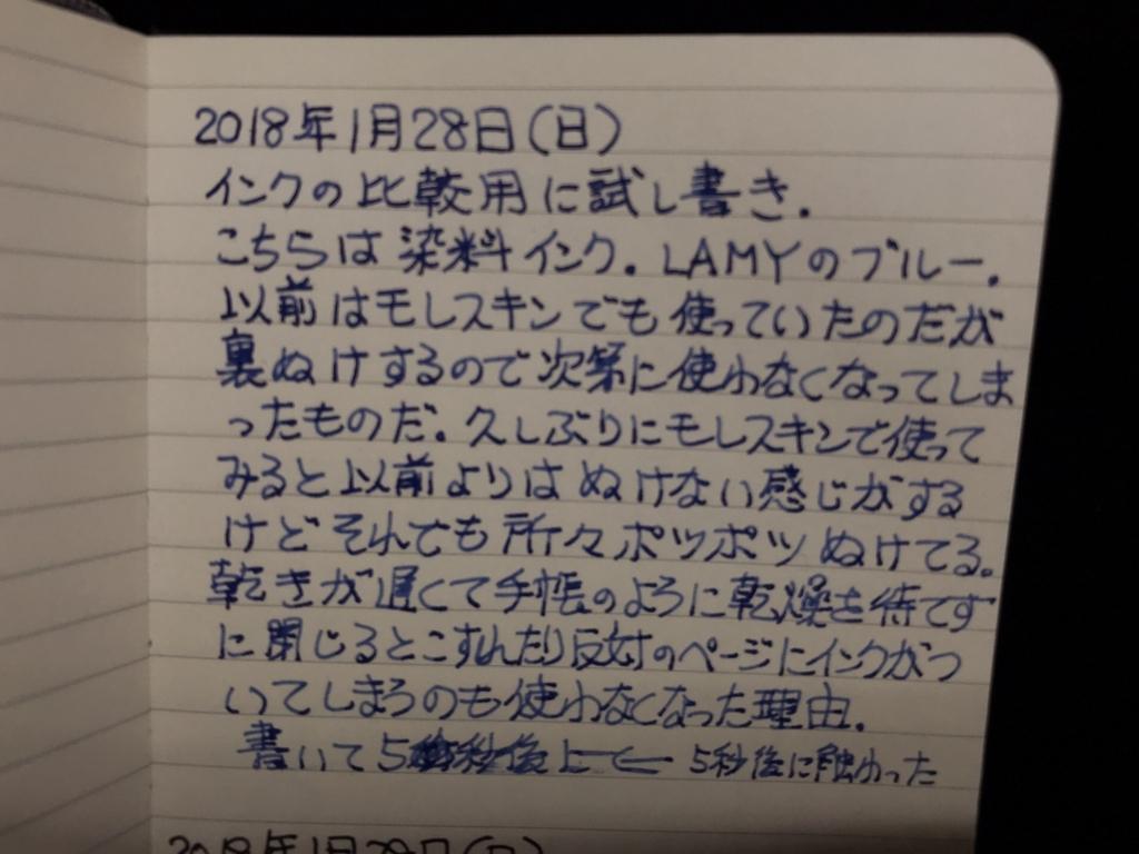 f:id:kun-maa:20180128112605j:plain
