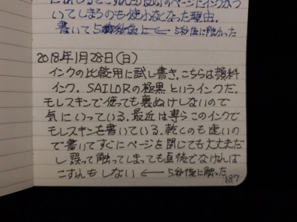 f:id:kun-maa:20180128112627j:plain