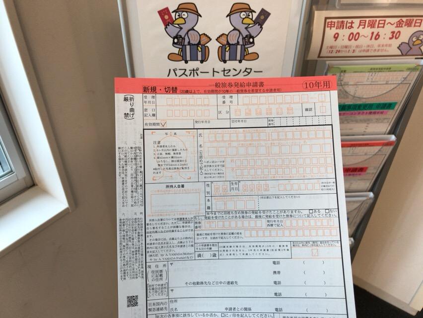 f:id:kun-maa:20180201121717j:plain