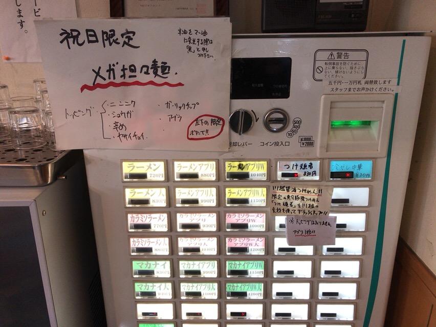 f:id:kun-maa:20180212120023j:plain