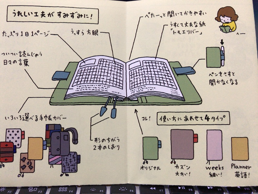 f:id:kun-maa:20180217183724j:plain