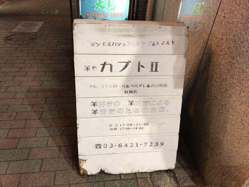 f:id:kun-maa:20180218221919j:plain