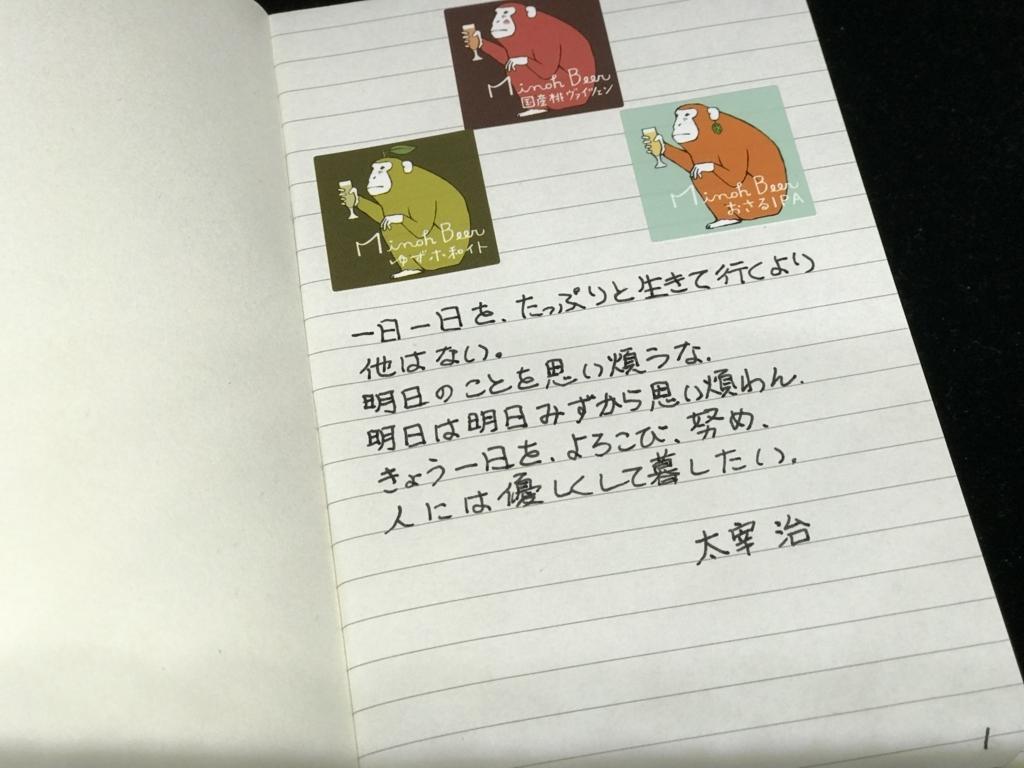 f:id:kun-maa:20180308194645j:plain