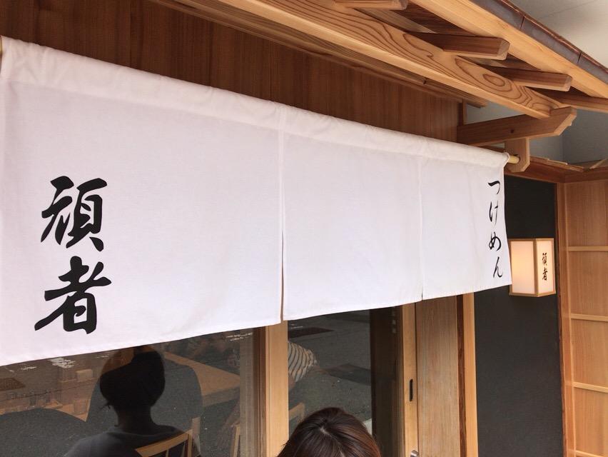 f:id:kun-maa:20180529115834j:plain