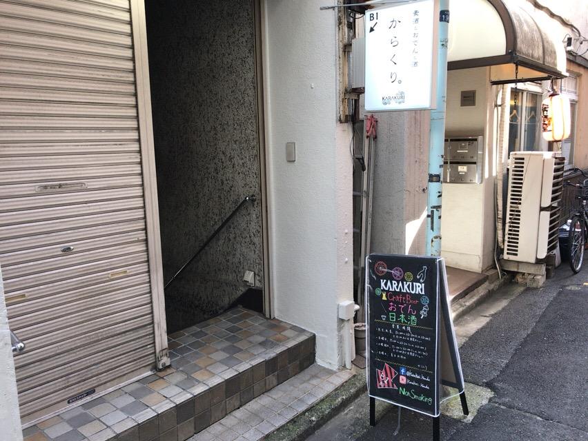 f:id:kun-maa:20180630155605j:plain