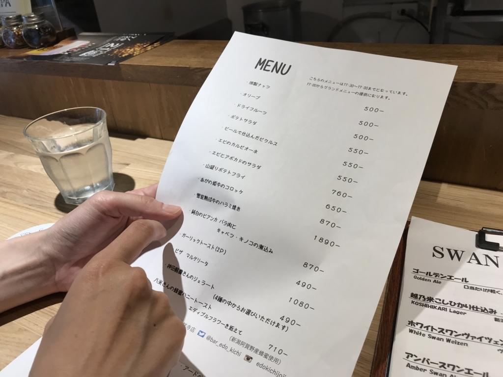 f:id:kun-maa:20180722121532j:plain