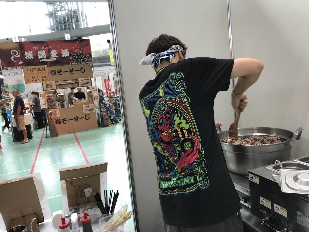 f:id:kun-maa:20180907105234j:plain