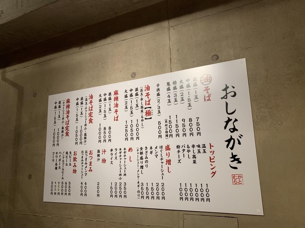 f:id:kun-maa:20181119124233j:plain