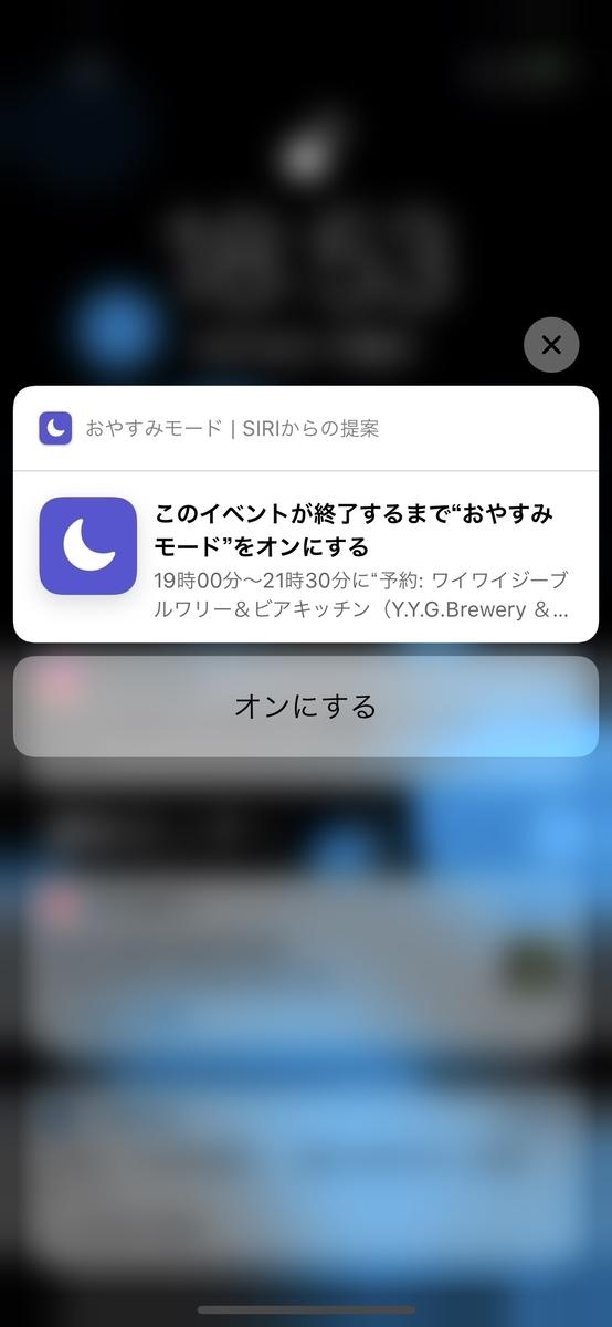 f:id:kun-maa:20190314185301j:plain