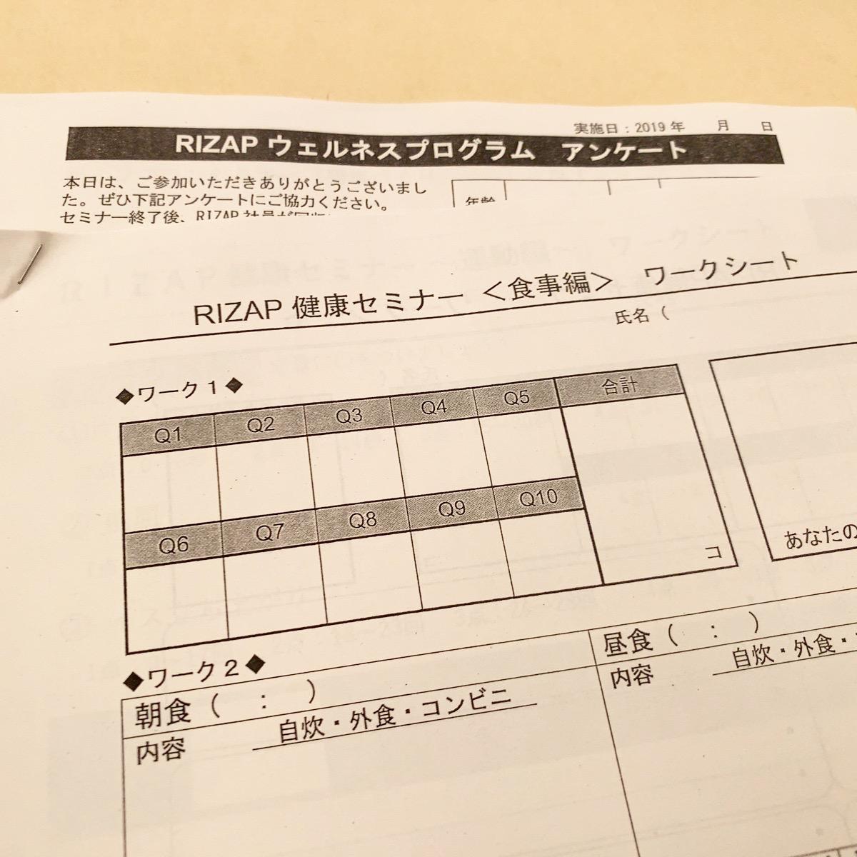 f:id:kun-maa:20190730105934j:plain
